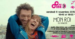 Mon Roi – My King (2015)