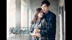 Memory Lost (2016)