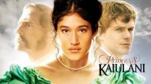Barbarian Princess (2009)
