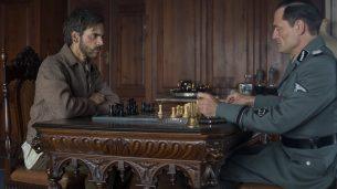 The Chessplayer (2017)