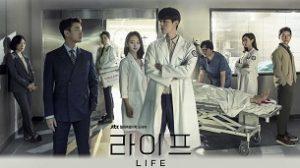Laipeu (Life) (2018)
