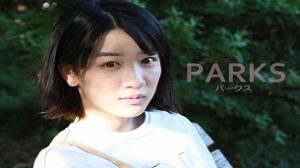 Pâkusu: Parks (2017)