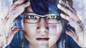 ERASED: Bokudake ga Inai Machi (2017)
