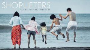 Shoplifters: Manbiki kazoku (2018)