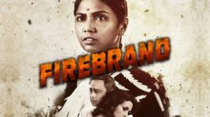Firebrand (2019)