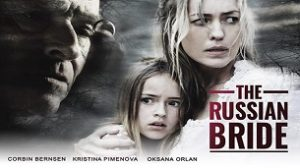 The Russian Bride (2019)