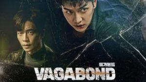 Vagabond (Baegabondeu)