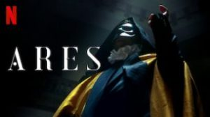 Ares (2020)