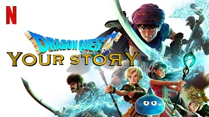 Dragon Quest: Your Story (2019)