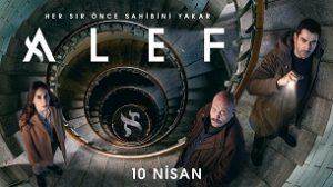Aleph (Alef)