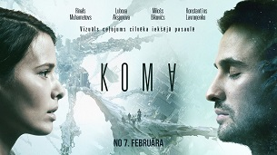 The Coma (Koma)