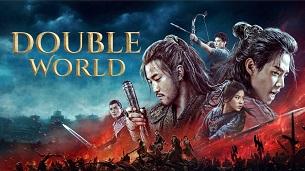 Double World (2020)
