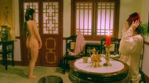 Yu Pui Tsuen III (1996)