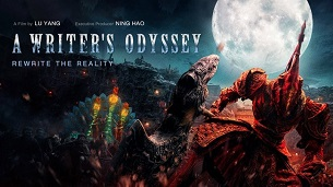 A Writer's Odyssey (2021)