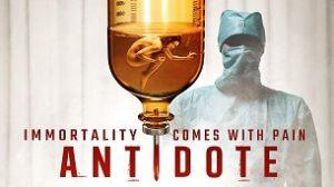 Antidote (2021)
