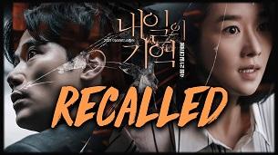 Recalled (2021)