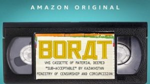 Borat: VHS Cassette (2021)