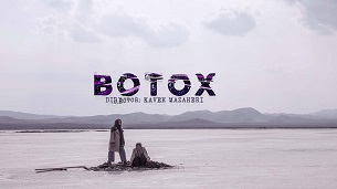 Botox (2020)