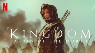 Kingdom: Ashin of the North (2021)