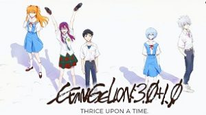 Evangelion: 3.0+1.0 Thrice Upon a Time (2021)