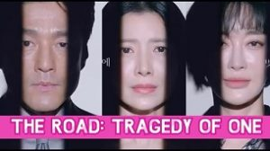 The Road: The Tragedy of One (2021)
